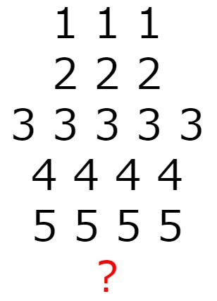 謎解き練習問題 「数字の意味を解き明かそう」 No.0006