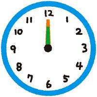 解答と解説 No.0093 - 矢印をアナログ時計に見立てよう